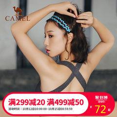 駱駝瑜伽內衣女 跑步運動文胸bra緩震聚攏無鋼圈吸濕透氣健身背心
