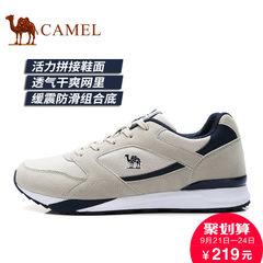 Camel/骆驼男鞋2017秋季新品低帮鞋户外鞋运动休闲鞋情侣鞋