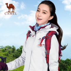 【2017新品】骆驼户外冲锋衣男女四季三合一两件套防风保暖登山服