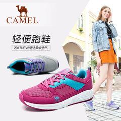 Camel骆驼女鞋2017秋季新品时尚运动透气休闲轻盈跑鞋潮流鞋女