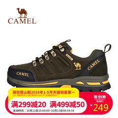 CAMEL/骆驼户外情侣款徒步鞋 反绒牛皮防滑缓震低帮男女徒步鞋