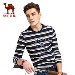 骆驼长袖t恤男 秋装青年韩版条纹纯棉打底衫男士休闲上衣