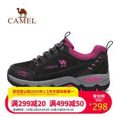 CAMEL駱駝戶外徒步鞋男女 情侶款低幫系帶防滑耐磨反絨皮徒步鞋