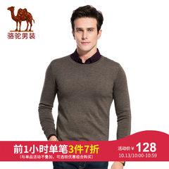 骆驼男装男士秋季韩版简约纯素色修身打底针织衫毛线毛衣