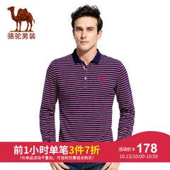 骆驼男装 秋季条纹翻领时尚袖标男士T恤商务休闲男长袖T恤