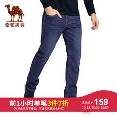 骆驼男装 秋季弹力牛仔裤男宽松直筒小脚青年韩版修身休闲裤子潮
