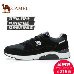 【2017新品】Camel/骆驼户外运动鞋男秋季百搭系带鞋网面休闲男鞋