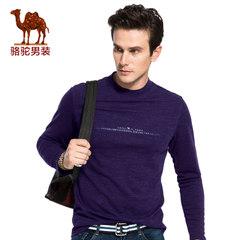 Camel/骆驼男装 2017秋季新款高领套头男士长袖T恤时尚男上衣