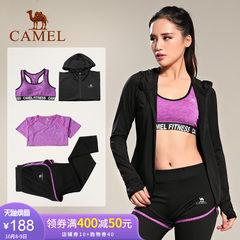 骆驼瑜伽服女套装夏季四件套外套 T恤内衣健身防震透气跑步运动装