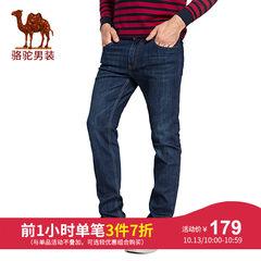 骆驼男装 秋冬季直筒宽松水洗微弹男士牛仔裤商务休闲中腰长裤子