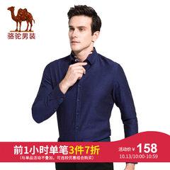 骆驼男装 秋季扣领修身商务男士衬衫时尚简约男上衣