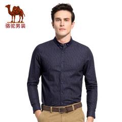 骆驼男装 秋季修身简约条纹日常男士衬衫时尚休闲男长袖