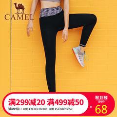 CAMEL/駱駝運動長褲女秋跑步透氣彈力緊身顯瘦健身訓練瑜伽九分褲