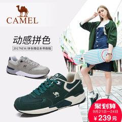 Camel/骆驼女鞋2017秋季新款运动鞋拼色跑步鞋女休闲情侣系带跑鞋