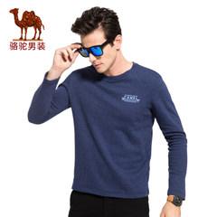 骆驼男装 秋季圆领修身套头男士T恤时尚男上衣男长袖衫
