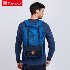 探路者 秋季户外男女通用20升通勤休闲双肩背包ZEBF90525