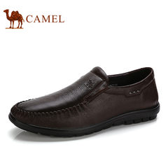 Camel/骆驼男鞋2017秋季新款皮鞋男商务休闲鞋真皮低帮套脚休闲鞋