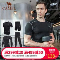 【热销1万】骆驼健身服紧身速干衣晨跑步健身房训练服运动套装男