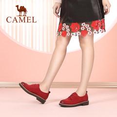 Camel/骆驼女鞋 2017秋季新款 英伦风百搭女单鞋 复古舒适皮鞋