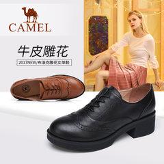 Camel/骆驼女鞋 2017秋季新款水染牛皮系带单鞋布洛克雕花女鞋子