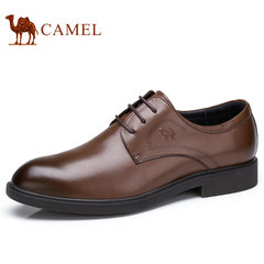 Camel/骆驼男鞋2017秋季新品低帮鞋真皮系带鞋商务正装男士皮鞋