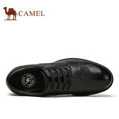 Camel/骆驼男鞋秋季商务休闲鞋圆头牛皮男士休闲皮鞋