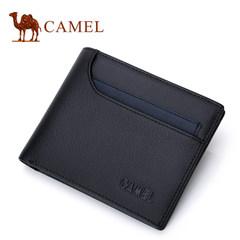 Camel/骆驼真皮钱包2017新款轻薄口袋钱夹时尚撞色横款青年皮夹男