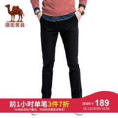 骆驼男装 秋冬新款纯色中腰直筒男青年修身商务休闲裤长裤