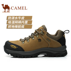【2017新品】CAMEL骆驼户外男款徒步鞋 登山鞋防滑减震耐磨户外鞋