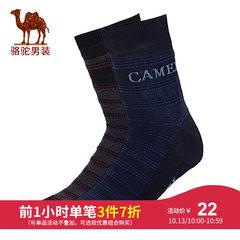 駱駝男裝 秋冬新款時尚格紋拼色商務休閑男青年長襪男襪子