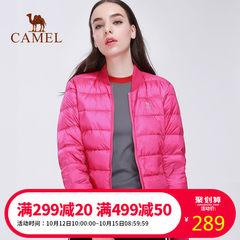 CAMEL/骆驼运动羽绒服 轻薄简约时尚羽绒服防风保暖短情侣款外套