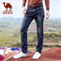 骆驼男装 2017秋季新款纯色牛仔裤微弹中腰男士百塔休闲商务长裤