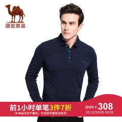 骆驼男装 冬季新款纯色门筒领绣标长袖商务休闲男青年T恤衫