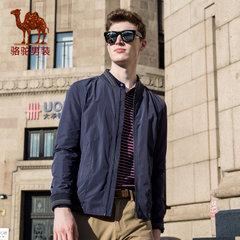骆驼男装 2017秋季新款棒球领涤纶夹克简约时尚纯色休闲男上衣