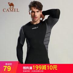 骆驼运动紧身衣 男款健身瑜伽运动跑步长袖上衣速干T恤修身T恤男