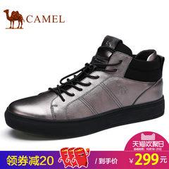 Camel/骆驼男鞋2017秋季新品金属酷炫高帮潮靴运动休闲牛皮板鞋