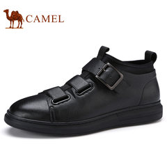 Camel/骆驼男鞋2017秋季新品潮流运动滑板鞋日常休闲皮鞋高帮靴