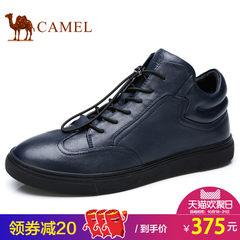 camel骆驼男鞋2017秋季新品牛皮调节免系带耐磨潮靴高帮板鞋