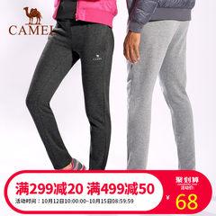 骆驼运动裤男女裤子健身宽松透气薄款直筒春秋休闲裤跑步卫裤长裤