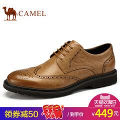 Camel/骆驼男鞋高档商务休闲皮鞋男士2017秋季新品英伦布洛克雕花