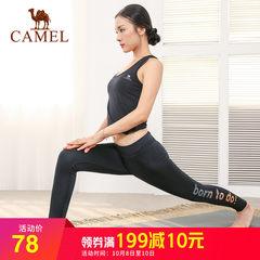 骆驼女款健身紧身长裤 女微弹跑步运动瑜伽运动长裤修身长裤子