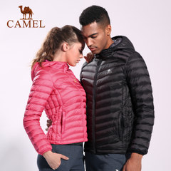 CAMEL骆驼情侣款羽绒服 轻薄连帽保暖防风男女运动轻质羽绒服外套