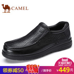 Camel/骆驼2017秋季新品低帮套脚皮鞋男士商务休闲高档真皮皮鞋