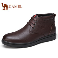 Camel/骆驼男鞋2017冬季商务休闲加绒保暖牛皮鞋子商务短靴冬鞋