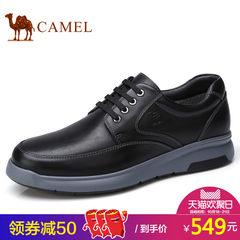 Camel/骆驼男鞋2017秋季新品日常休闲低帮系带牛皮防滑防水皮鞋男