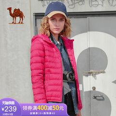 骆驼运动羽绒服男女秋冬新款纯色情侣轻薄保暖修身女