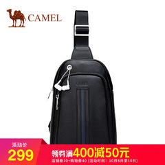 Camel/駱駝男包 秋季新款男士胸包休閑時尚牛皮包單肩斜挎背包