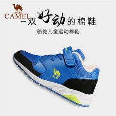 CAMEL骆驼童鞋户外运动棉鞋男童按摩鞋垫保暖短毛绒内里运动鞋冬