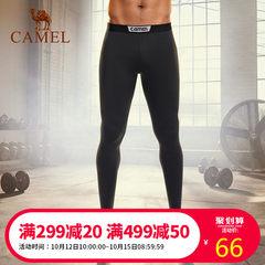 CAMEL/骆驼健身裤男 塑身吸湿弹力透气紧身打底裤 速干运动长裤秋