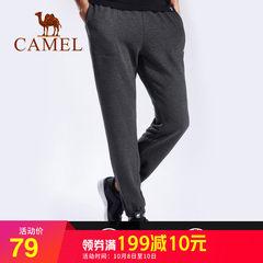 骆驼男装裤子男韩版潮流休闲裤宽松大码长裤健身跑步运动裤小脚裤